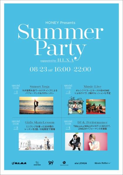 HLNA_SummerParty_FlyerA5