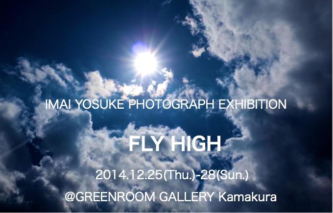 "IMAI YOSUKE PHOTOGRAPH EXHIBITION ""FLY HIGH"""