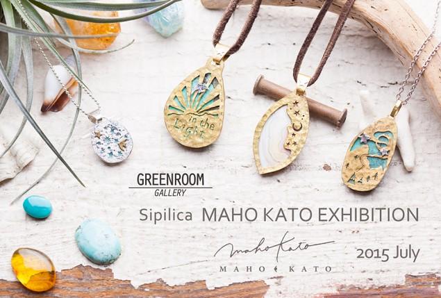 Sipilica MAHO KATO EXB_DM_20150619